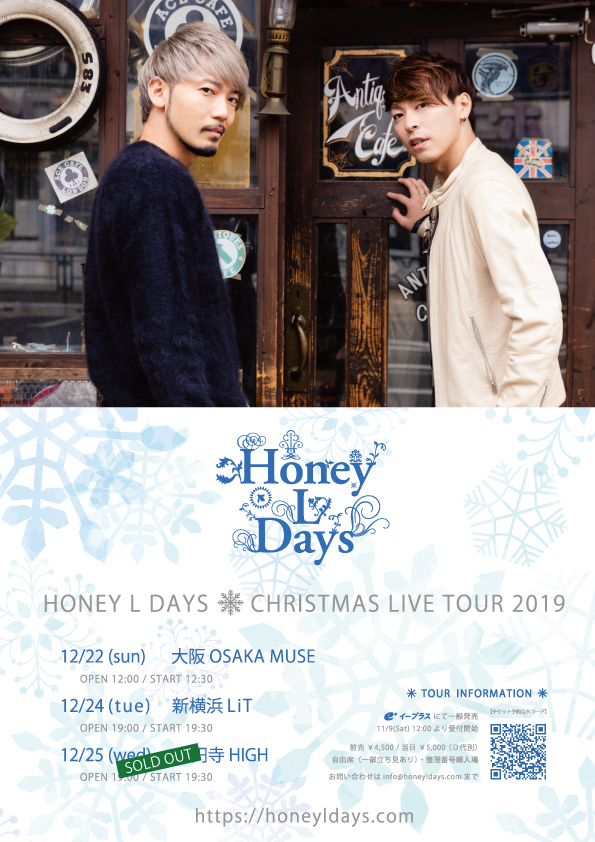 2019/12/24 [「Honey L Days CHRISTMAS LIVE TOUR 2019」]