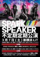 2020/3/7 [SPARK SPEAKER不定期定期公演 夜の部]
