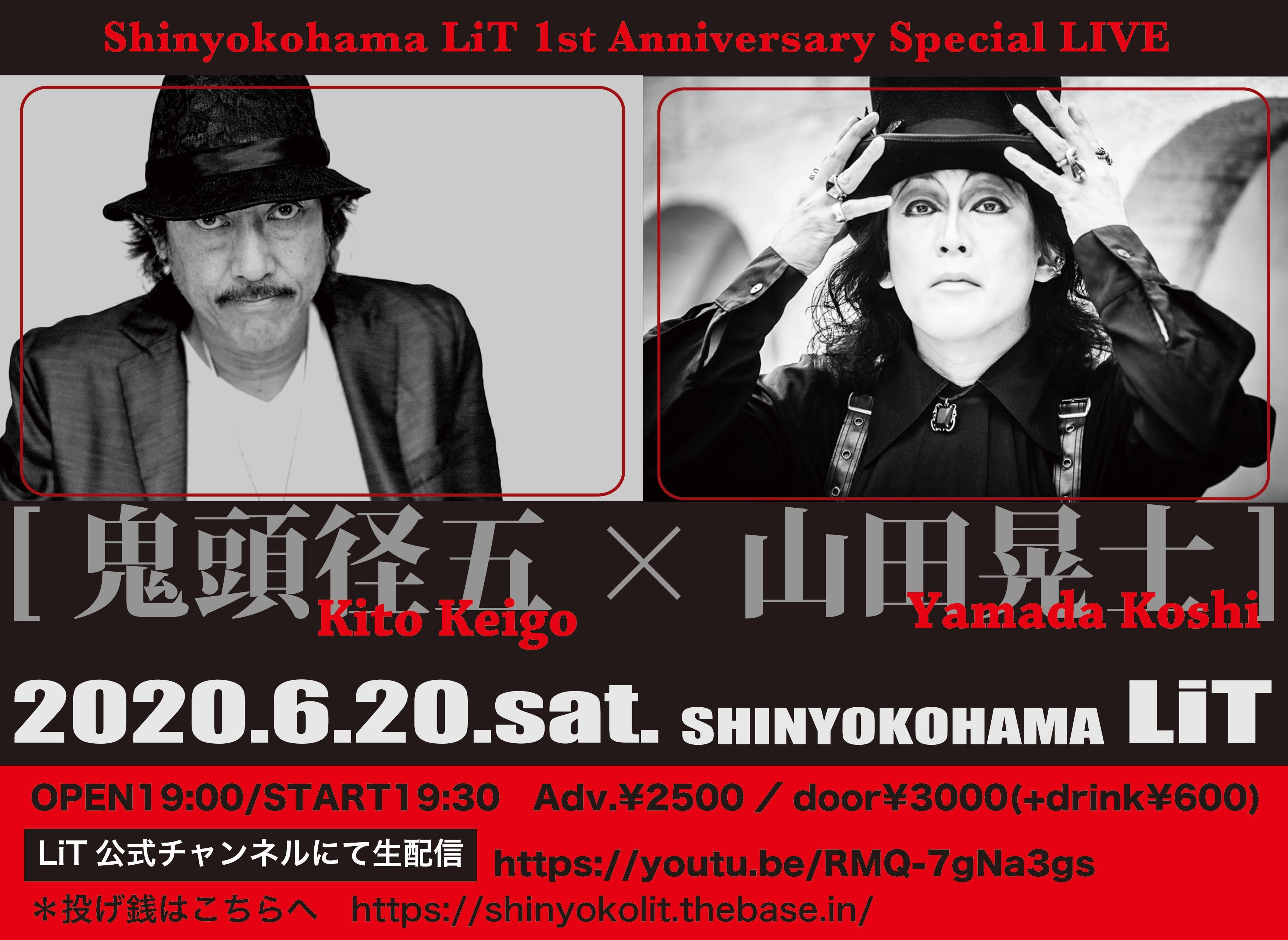 2020/6/20 [Shinyokohama LiT 1st Anniversary Special LIVE[鬼頭径五×山田晃士]]