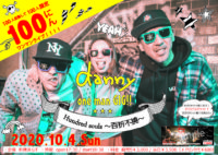2020/10/4 [danny one-man GIG!! Hundred souls 百折不撓]