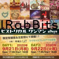 2020/9/21 [[This Is IRabBits 2004-2011]~ヒストリカルワンマン~]
