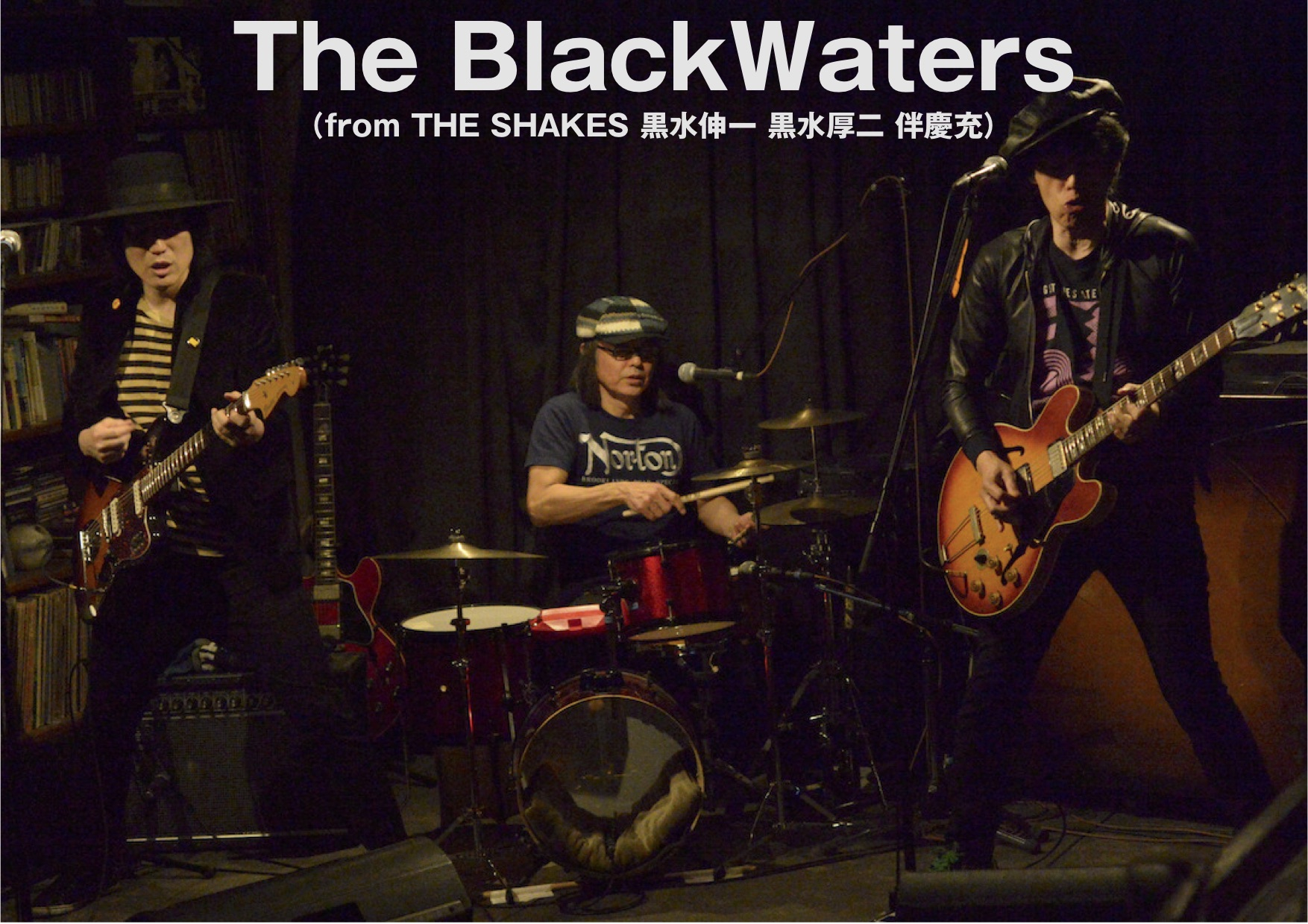 2020/11/14 [The BlackWaters ワンマンライブ 「A Place In  My Heart」]