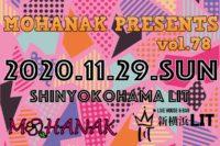2020/11/29 [「MOHANAK presents vol.78」]