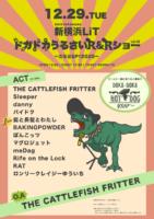 2020/12/29 [「ドカドカうるさいR&Rショーvol.46 ~忘年会SP!!2020~」]
