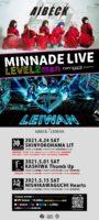 2021/4/24 [MINNADE LIVE LEVEL2man]