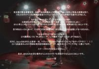 """2021/4/29 [danny presents 「10th anniversary GIG1 """"Stay together""""」]"""