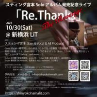 2021/10/30 [スティング宮本soloアルバム発売記念ライブ 「Re.Thanks The Revenge」]