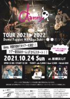 2021/10/24 [danny ツアー初日企画! 「TOUR 2021▶2022 Demo Yappari NAMAga Suki〜●●前ツアー」]